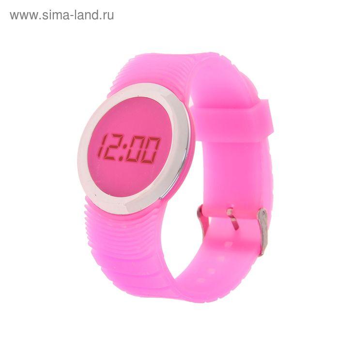 Часы наручные женские электронные, круглый циферблат, цвет розовый