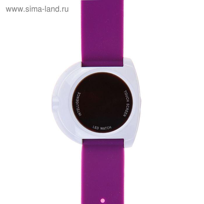 Часы наручные Led влагозащищенные сенсорные на силиконовом ремешке, цвет фиолетовый