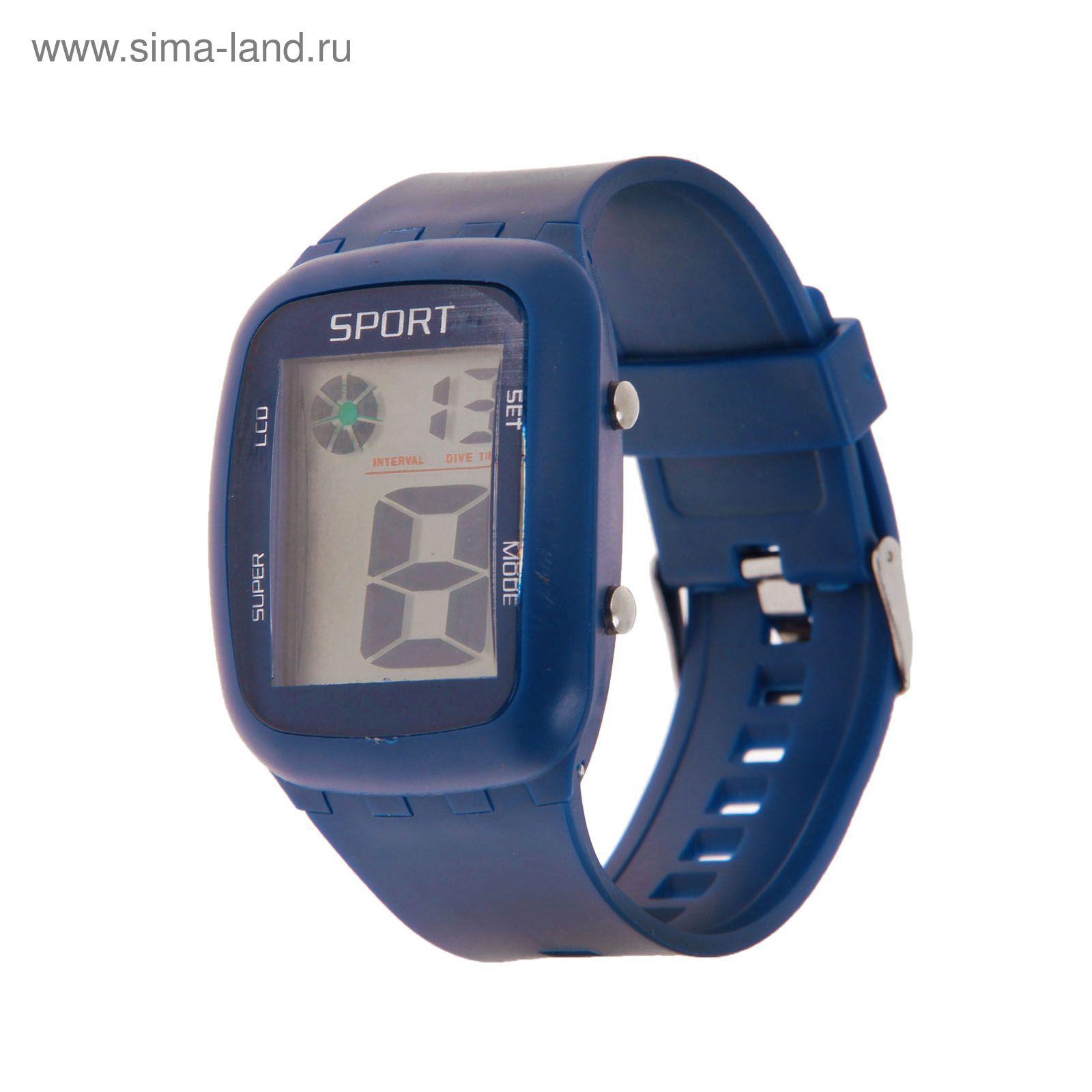 Часы наручные с расписанием часы наручные кнопка о