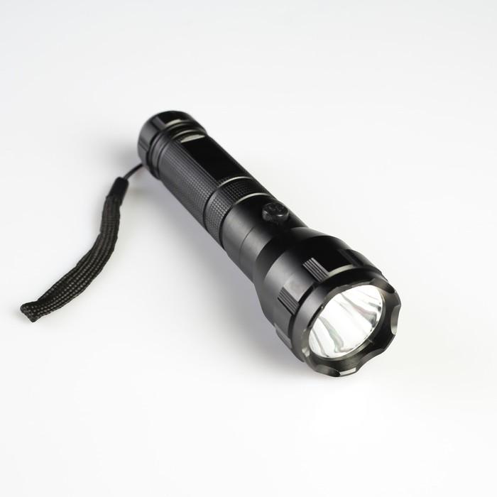 """Фонарь светодиодный """"Прожектор"""", CREE XP-E, в чемодане, 3 режима, 2.5х12 см"""