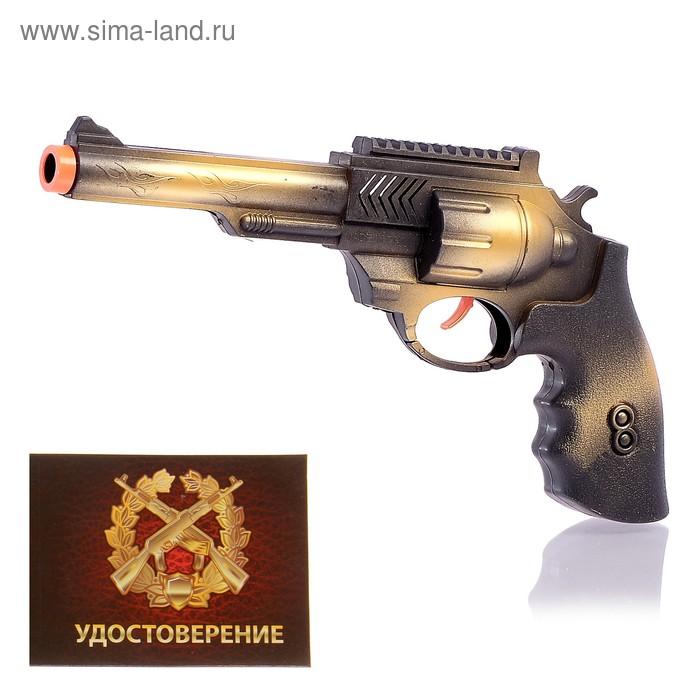 """Пистолет-трещотка """"Револьвер"""", удостоверение """"Лучший стрелок"""""""
