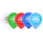 """Шар воздушный """"С Новым годом"""", 10"""", снежинка, набор 5 шт."""