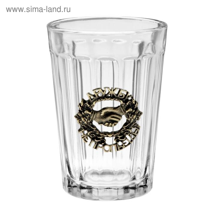 """Граненый стакан """"Дружбу не пропьешь"""" с бляхой (150 мл)"""