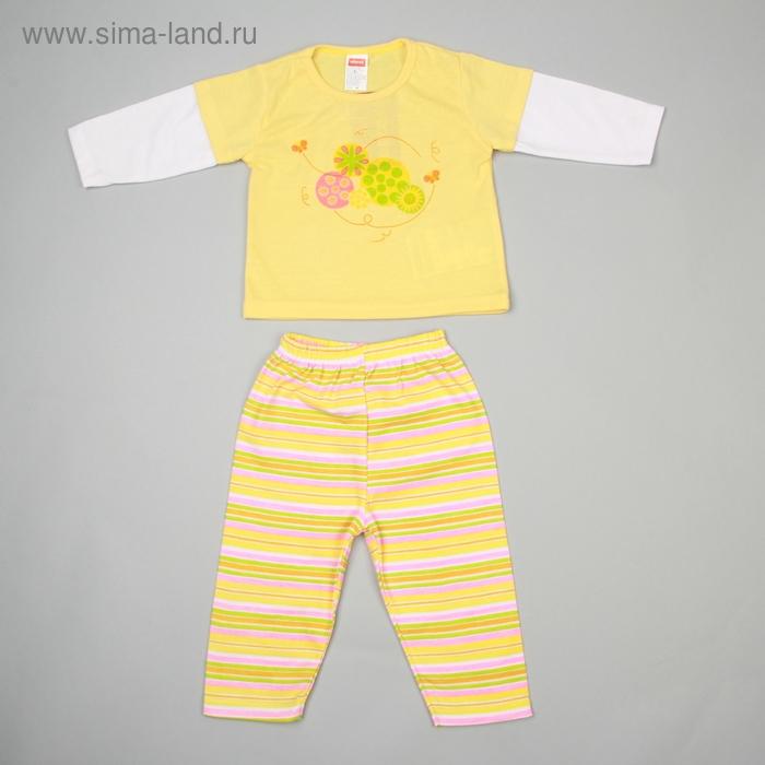 """Костюм для девочки """"Фэнтези"""": кофточка, штанишки, на 2-3 года, рост 98-104 см, цвета МИКС"""