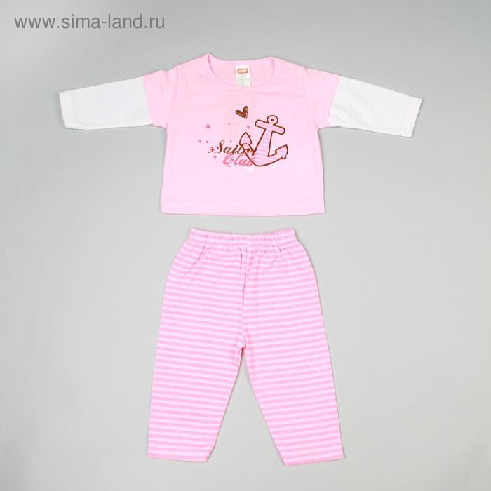 "Детский костюм ""Морской"": кофточка, штанишки, на 2-3 года, рост 98-104 см, цвета МИКС"