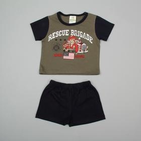 Костюм для мальчика 'Крылья': футболка, штанишки, на 3-6 мес (рост 68-74 см), МИКС Ош