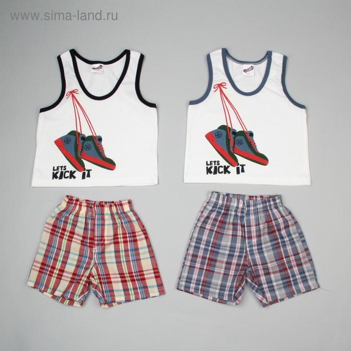 """Костюм для мальчика """"Бутсы"""": майка, шорты, на 2 года (рост 98 см), цвета МИКС"""
