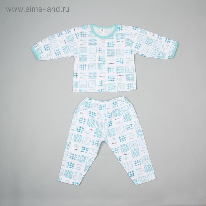 """Детский костюм """"Джуниор"""": кофточка на пуговках по переду, штанишки, на 6-9 мес, рост 74-80 см, цвета МИКС"""
