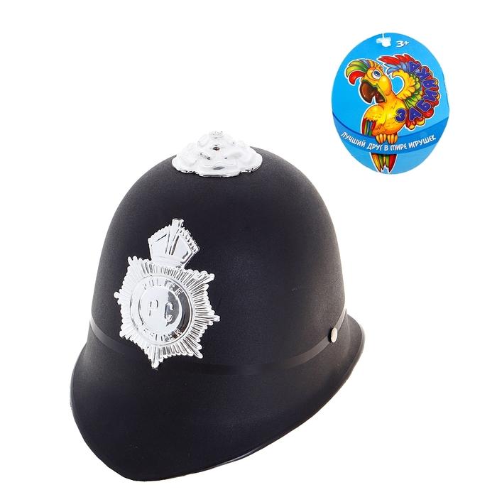 Каска полицейского «Лондон»