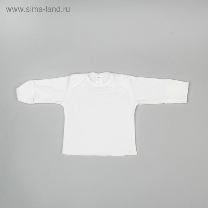 Детская кофточка, воротник-лодочка, рукава-антицарапки, на 0-3 мес., рост 56-68 см, цвета МИКС