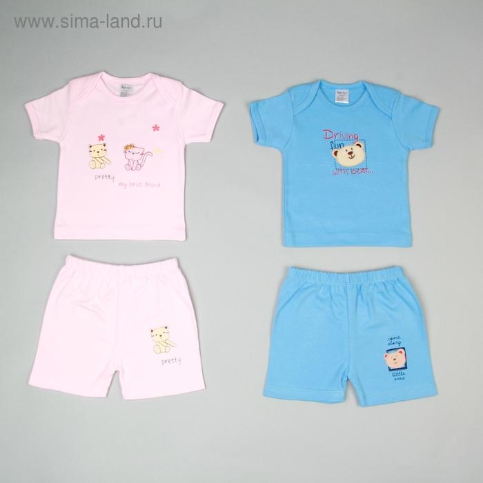 Детский костюм: футболка, шорты, на 0-3 мес (рост 56-68 см), МИКС
