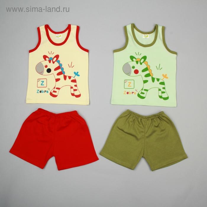 Костюм для мальчика: майка, шорты, рост 74 см, цвета МИКС