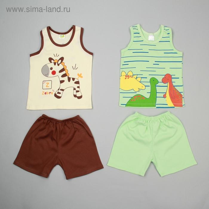 Костюм для мальчика: майка, шорты, рост 80 см, цвета МИКС