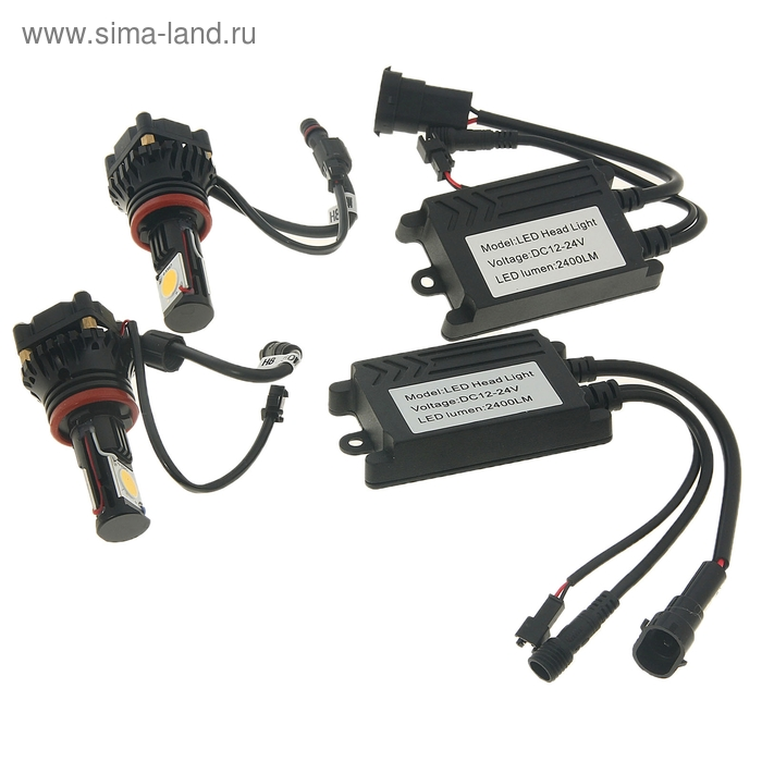 Светодиодные лампы Н8, ближний/дальний, 50 W, 2400 Lm, 5000 K, LED CREE, 12-24V
