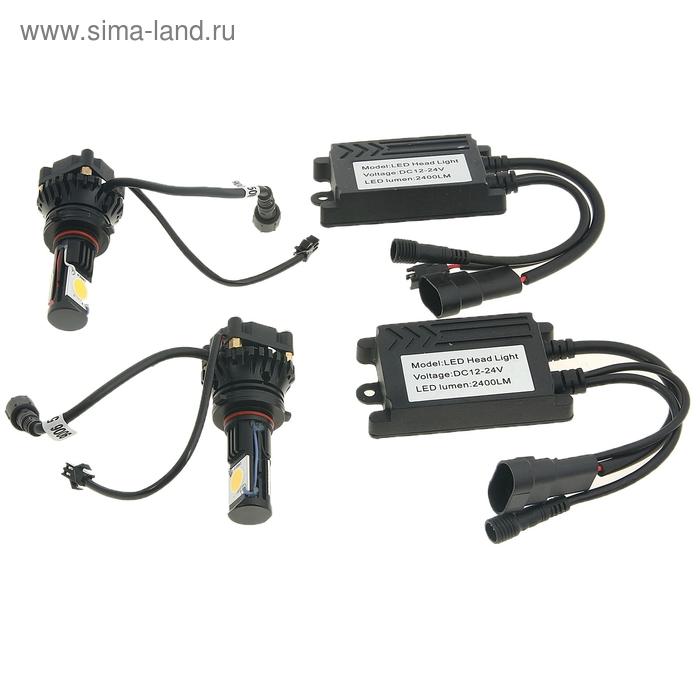 Светодиодные лампы HB4(9006), ближний/дальний, 50 W, 2400 Lm, 5000 K, LED CREE, 12-24V