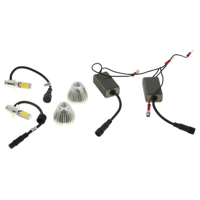 Светодиодные лампы Н3, ближний. 50 W, 2400 Lm, 5000 K, LED CREE, 12-24V