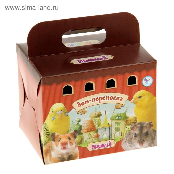 Переноска картонная для птиц и грызунов, 12,5 Х 10 Х 10 см