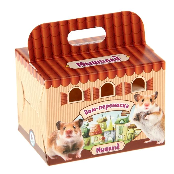 Переноска картонная для птиц и грызунов, 9 Х 6,5 Х 6,5 см