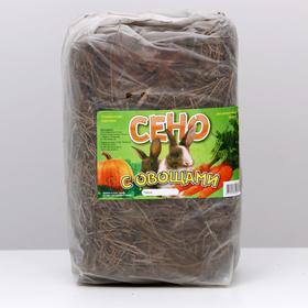 Сено луговое прессованное с овощами, 500 гр.