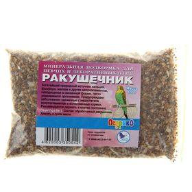 Минеральная подкормка для птиц 'Ракушечник' 100 гр., п/э пакет Ош