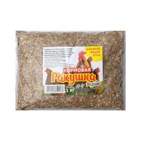Минеральная подкормка 'Ракушка' для птиц, п/э пакет, 1 кг Ош