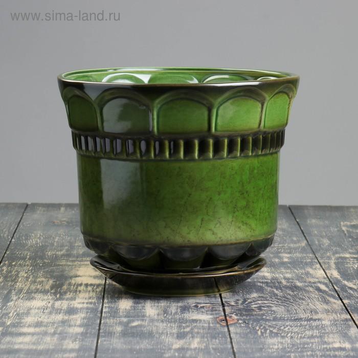 """Кашпо """"Фиеста"""" зелёное 5,5 л"""