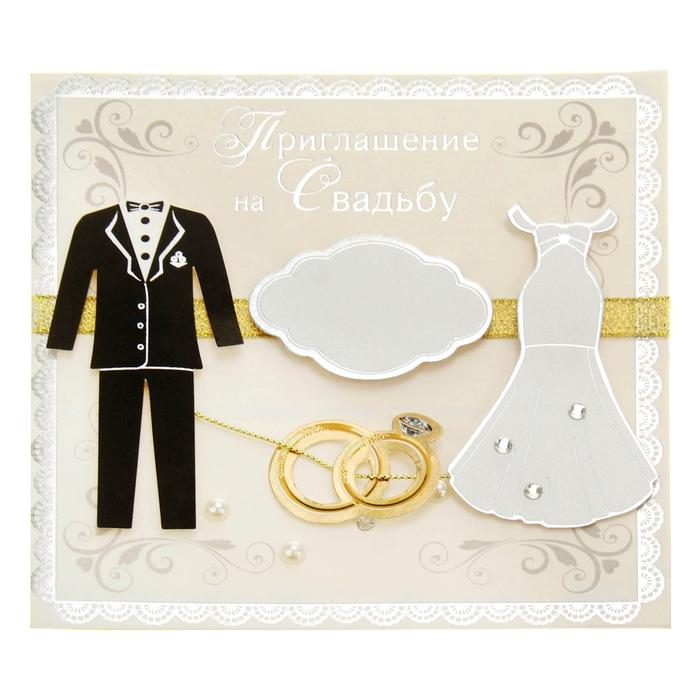 Фоторамки на свадьбу пригласительные
