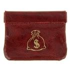 Футляр для монет, цвет рубиновый