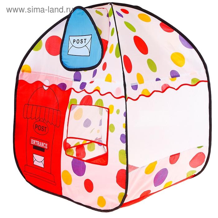 """Игровая палатка """"Весёлая почта"""", разноцветная"""