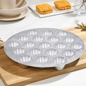 Форма для кексов, 19 ячеек: d=5/2,5 см, h= 2,8 см
