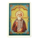 """The icon for home and auto """"St. Sergius of Radonezh"""", with adhesive base"""