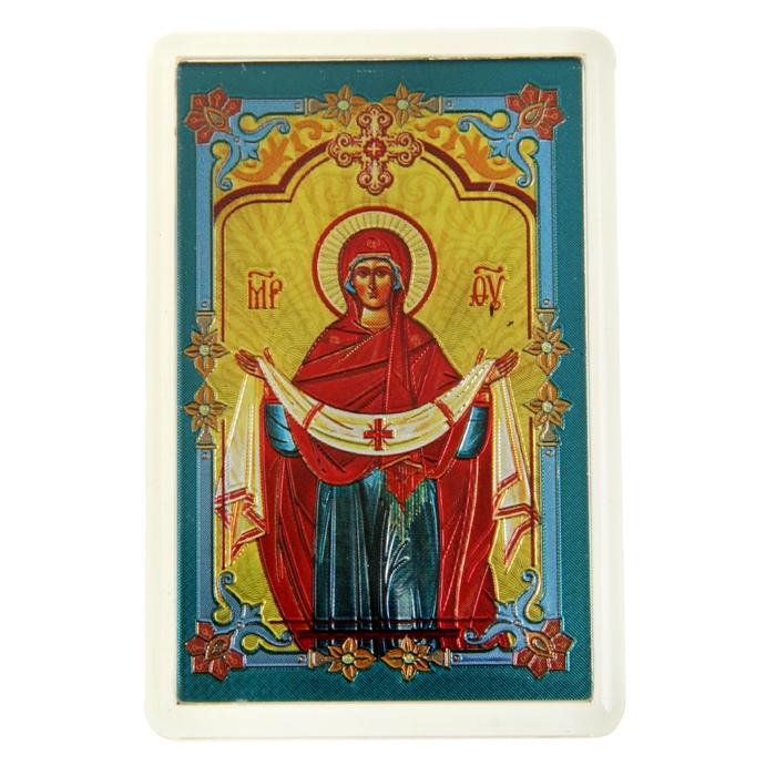 """Икона в авто """"Покрова Пресвятой Богородицы"""", с клеящейся основой"""