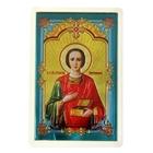 """Икона в авто """"Святой Пантелеимон"""", с клеящейся основой"""