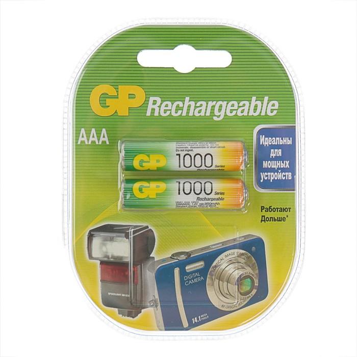 Аккумулятор GP, Ni-Mh, ААА, HR03-2BL, 1.2В, 1000 мАч, блистер, 2 шт.