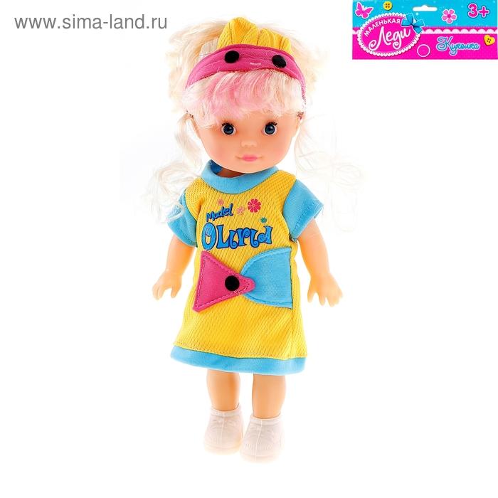 """Кукла """"Моника"""" в платье"""