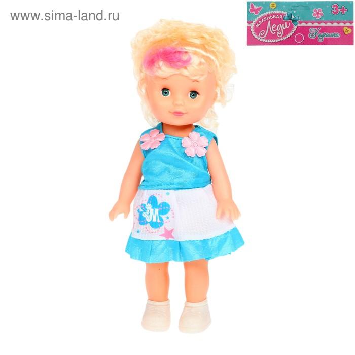 """Кукла """"Кира"""" в платье, МИКС"""