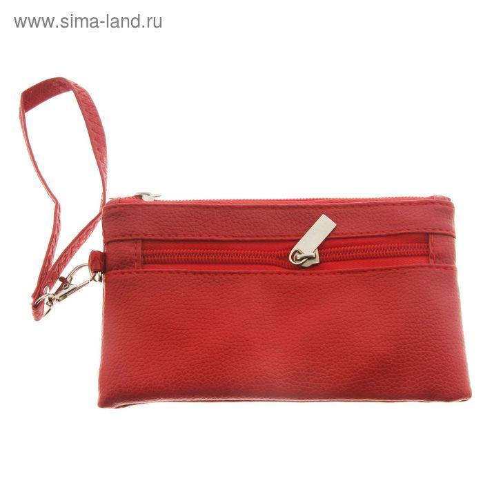 """Кошелёк женский """"Ассорти"""", 1 отдел, наружный карман, с ручкой, цвет красный"""