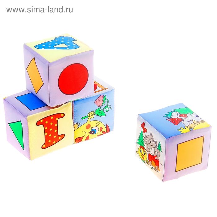 "Набор мягких кубиков ""Колобок"""