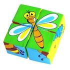 """Набор мягких кубиков """"Собери картинку. Насекомые"""""""