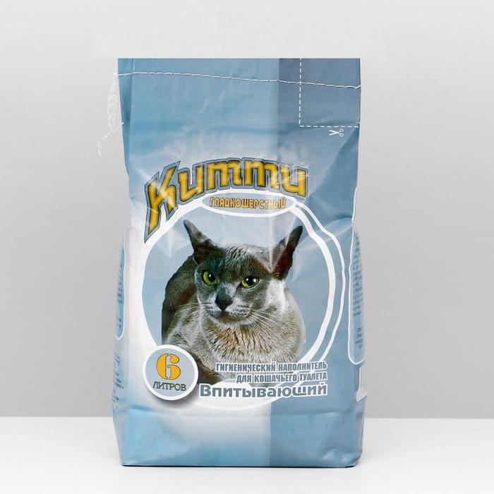 """Наполнитель минеральный впитывающий для гладкошерстных кошек """"КИТТИ"""", 6 л"""