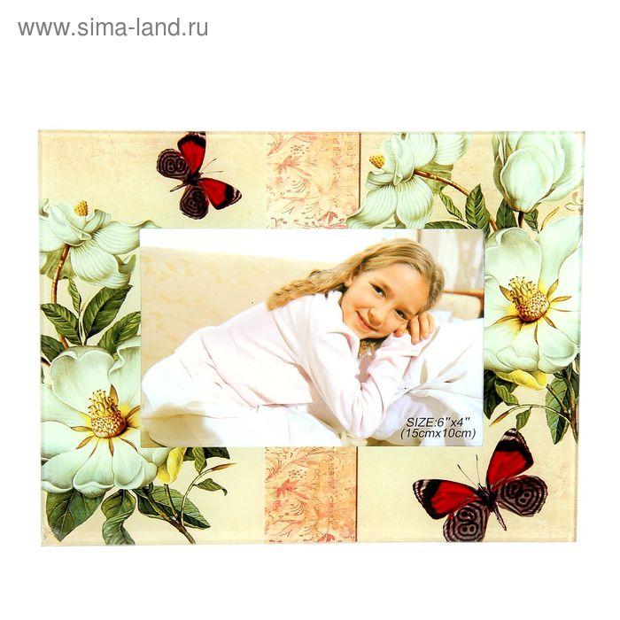 """Фоторамка """"Цветы яблони с бабочками"""" 10х15 см"""