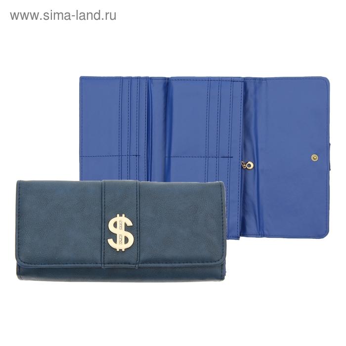 """Кошелек женский """"Доллар"""", З отдела, 12 карманов для кредиток, цвет синий"""