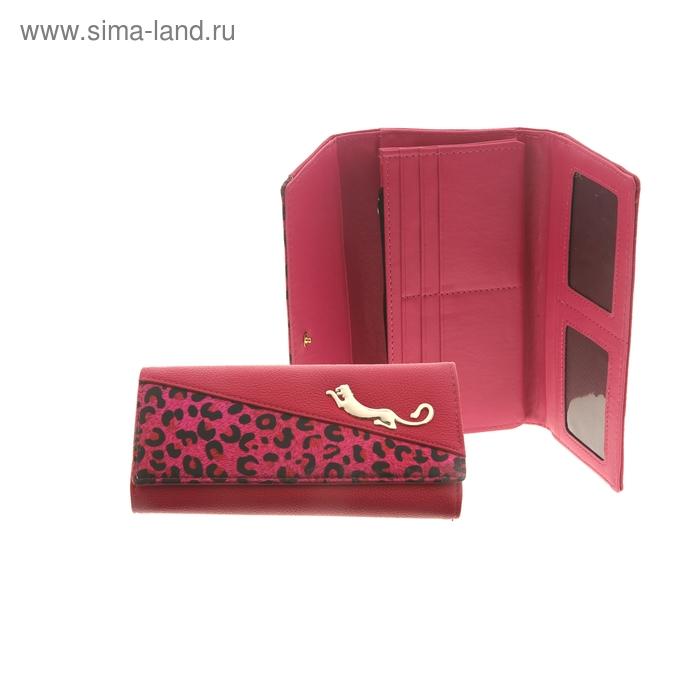 """Кошелек женский """"Фауна"""", 3 отдела, отдел для кредиток, цвет малиновый"""