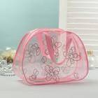 """Косметичка-сумка банная """"Цветочки"""", 2 ручки, цвет розовый"""