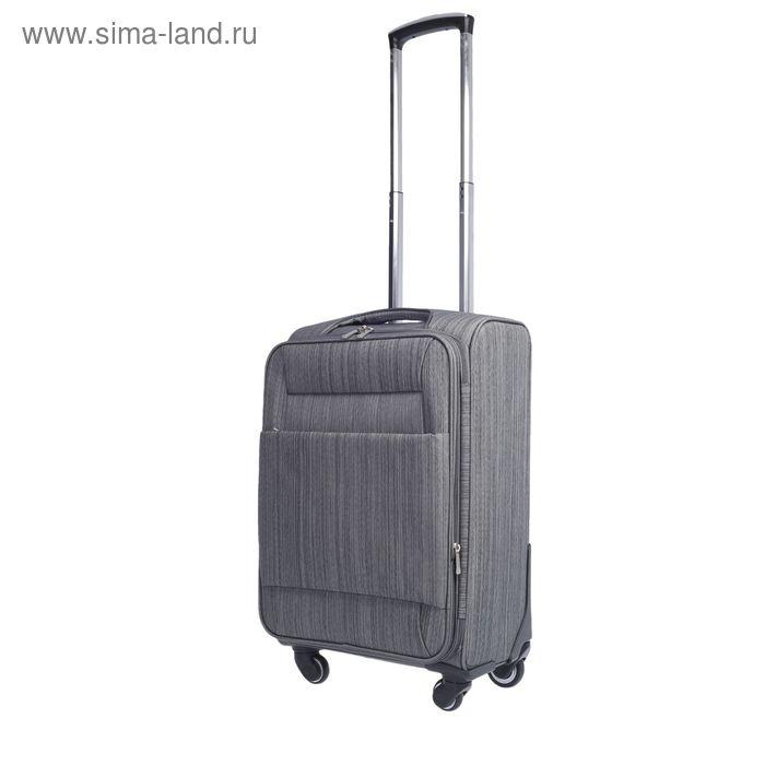 """Чемодан """"Эксклюзив"""", малый, 20"""", 45 л, с расширением, наружный карман, кодовый замок, 4 колеса, цвет серый"""