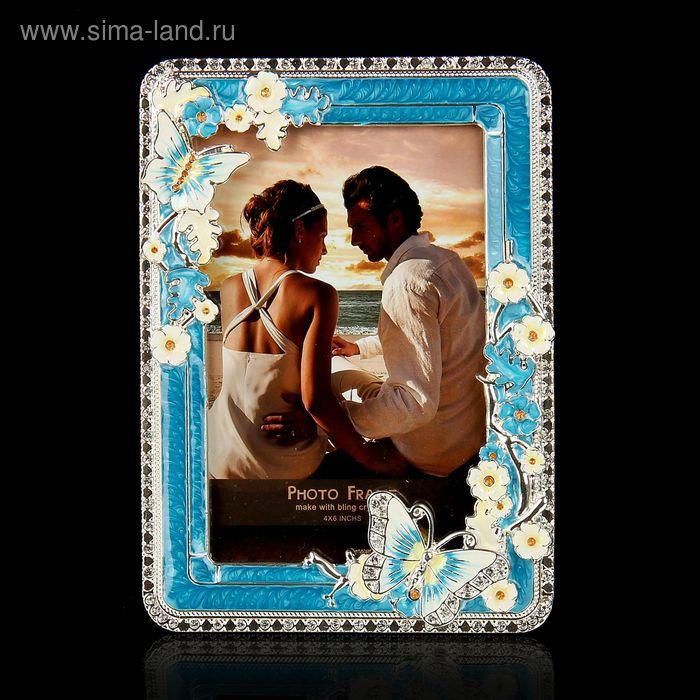 """Фоторамка """"Бабочка в цветах"""" с эмалью синяя, для фото 10х15 см"""