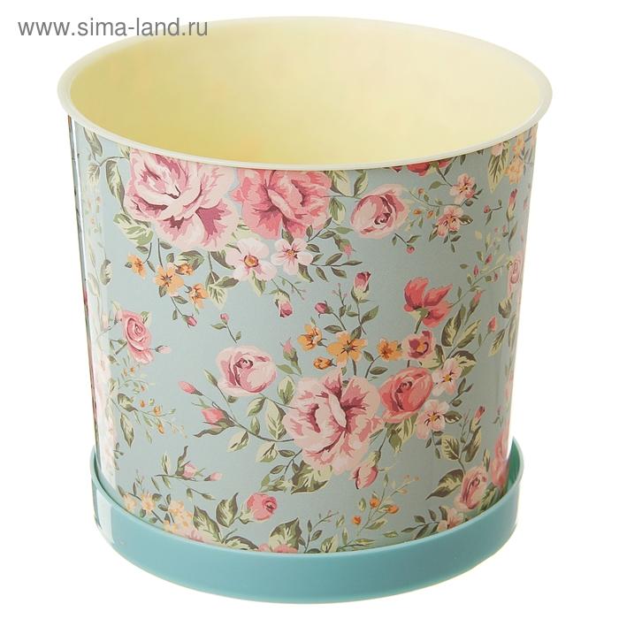 """Горшок для цветов 800 мл, d=11 см с поддоном """"Розалия"""""""