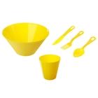 Набор для пикника на 1 персону, цвет желтый