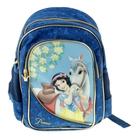 """Рюкзак школьный Disney """"Принцессы. Волшебные лошади"""""""