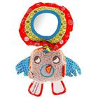 Мягкая игрушка «Птичка», с зеркальцем